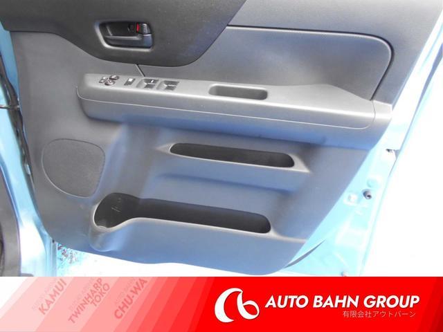 G 4WD Sエネチャージ 両側スライド CDオーディオ(8枚目)