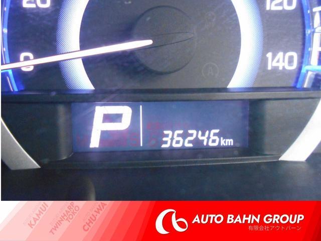 G 4WD Sエネチャージ 両側スライド CDオーディオ(11枚目)