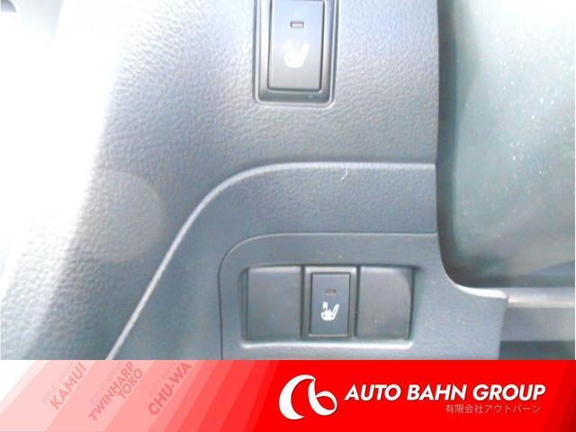 G 4WD Sエネチャージ 両側スライド CDオーディオ(14枚目)