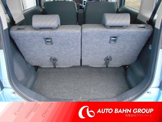 G 4WD Sエネチャージ 両側スライド CDオーディオ(17枚目)