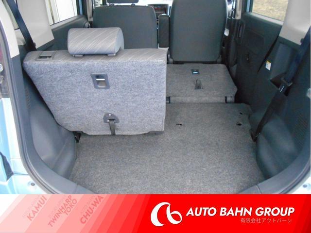 G 4WD Sエネチャージ 両側スライド CDオーディオ(18枚目)