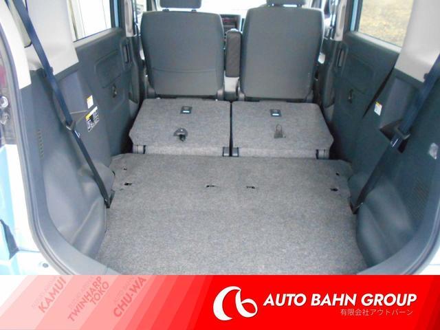 G 4WD Sエネチャージ 両側スライド CDオーディオ(19枚目)