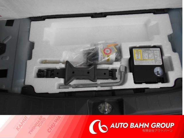 G 4WD Sエネチャージ 両側スライド CDオーディオ(20枚目)