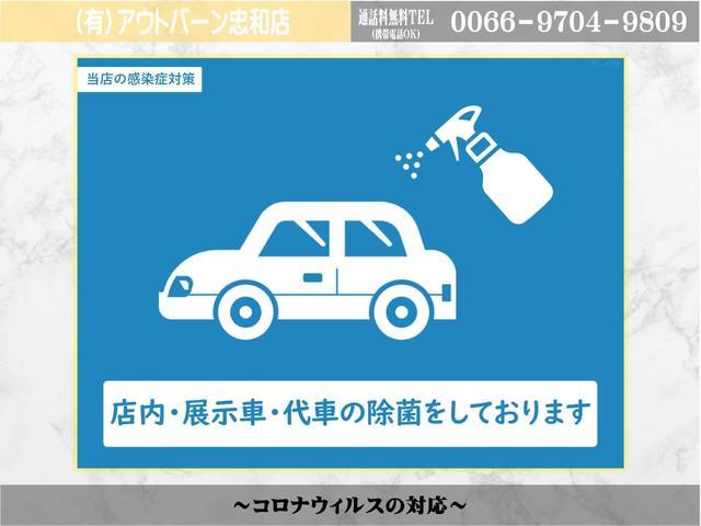 G 4WD Sエネチャージ 両側スライド CDオーディオ(39枚目)