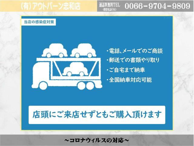 G 4WD Sエネチャージ 両側スライド CDオーディオ(40枚目)