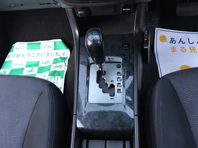 2.0i-S 4WD Tベル交換済み 純正HDDナビTV(11枚目)