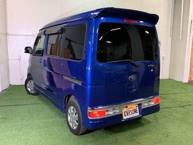 「スバル」「ディアスワゴン」「コンパクトカー」「北海道」の中古車9