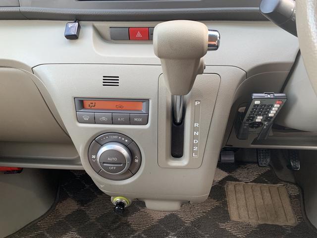 「スバル」「ディアスワゴン」「コンパクトカー」「北海道」の中古車11