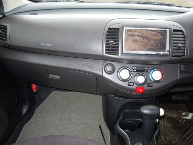 14S AT 切替式4WD 社外ナビ&TV キーフリー(12枚目)