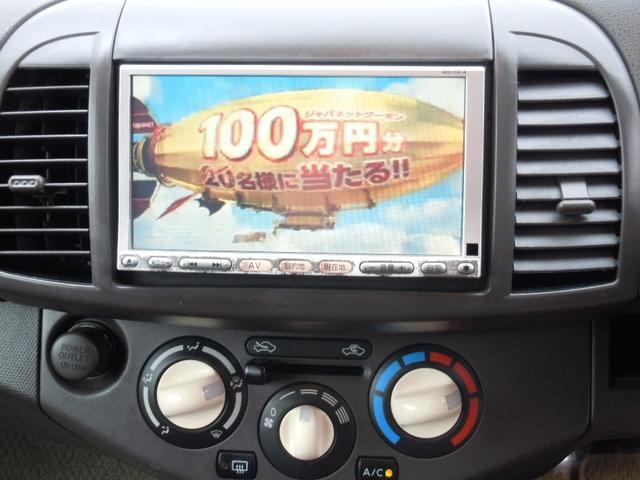 14S AT 切替式4WD 社外ナビ&TV キーフリー(13枚目)