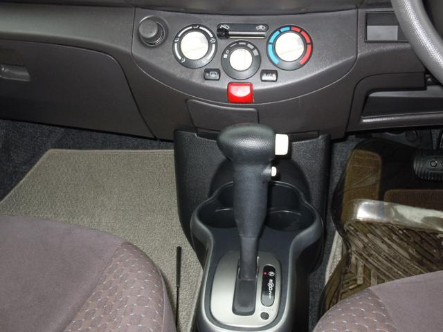 14S AT 切替式4WD 社外ナビ&TV キーフリー(14枚目)