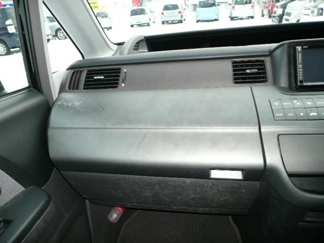 「ホンダ」「ステップワゴン」「ミニバン・ワンボックス」「北海道」の中古車31