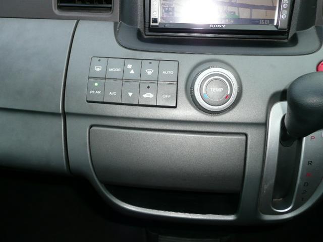 「ホンダ」「ステップワゴン」「ミニバン・ワンボックス」「北海道」の中古車35
