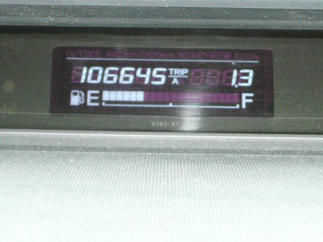 「ホンダ」「ステップワゴン」「ミニバン・ワンボックス」「北海道」の中古車38