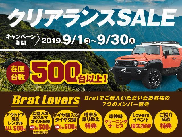 エレガンス 4WD HV TRDエアロ ワーク20インチAW(2枚目)