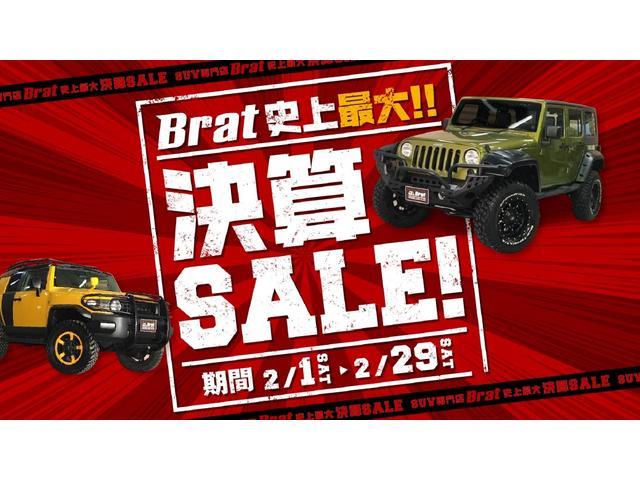 16GT FOUR パートタイム4WD ターボ 純正ナビ(2枚目)