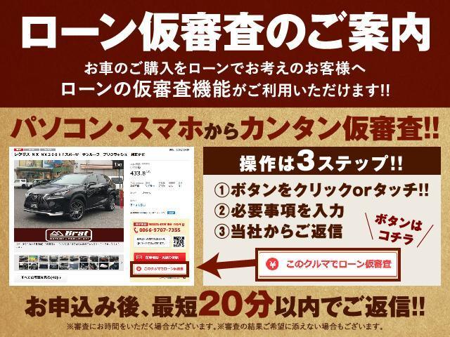 「トヨタ」「ハリアー」「SUV・クロカン」「北海道」の中古車49