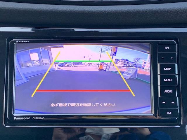20X ストラーダSDナビ レーダーブレーキ パワーバックドア カプロンシート コムテックエンジンスターター コーナーセンサー バックカメラ ステアリングスイッチ 革巻きステアリング LEDヘッドライト(38枚目)