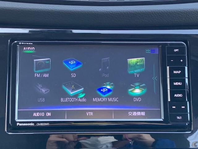 20X ストラーダSDナビ レーダーブレーキ パワーバックドア カプロンシート コムテックエンジンスターター コーナーセンサー バックカメラ ステアリングスイッチ 革巻きステアリング LEDヘッドライト(40枚目)