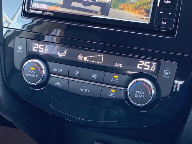 20X ストラーダSDナビ レーダーブレーキ パワーバックドア カプロンシート コムテックエンジンスターター コーナーセンサー バックカメラ ステアリングスイッチ 革巻きステアリング LEDヘッドライト(41枚目)