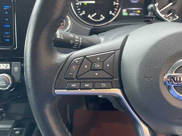 20X ワンオーナー ケンウッドSDナビ 全方位カメラ プロパイロット 純正エンスタ 全席シートヒーター 電動バックドア サブウーファ ドライブレコーダー コーナーセンサー レーダークルコン ETC(26枚目)