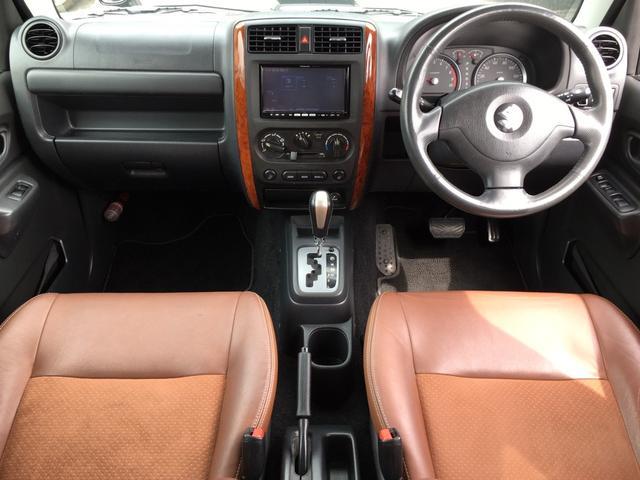 ランドベンチャー 2インチリフトアップ ブラックアウトカスタム ルーフラック BratX02ホイール マキシス新品タイヤ Bratリアウィング パナソニックSDナビ LEDテールランプ シートヒーター FARMマフラー(4枚目)