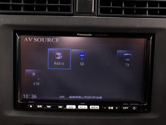 ランドベンチャー 2インチリフトアップ ブラックアウトカスタム ルーフラック BratX02ホイール マキシス新品タイヤ Bratリアウィング パナソニックSDナビ LEDテールランプ シートヒーター FARMマフラー(20枚目)