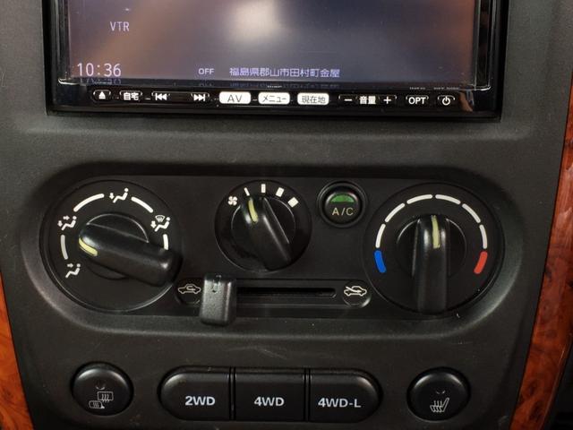 ランドベンチャー 2インチリフトアップ ブラックアウトカスタム ルーフラック BratX02ホイール マキシス新品タイヤ Bratリアウィング パナソニックSDナビ LEDテールランプ シートヒーター FARMマフラー(21枚目)