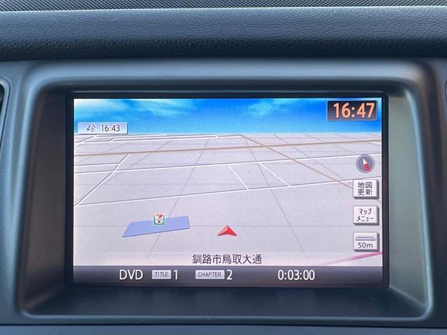 250XL FOUR 切替4WD メーカーナビ フロントフォグランプ フルセグTV サイドカメラ バックカメラ DVD再生 クルーズコントロール HIDヘッドライト ビルトインETC スマートキー フロアマット 電格ミラー(35枚目)