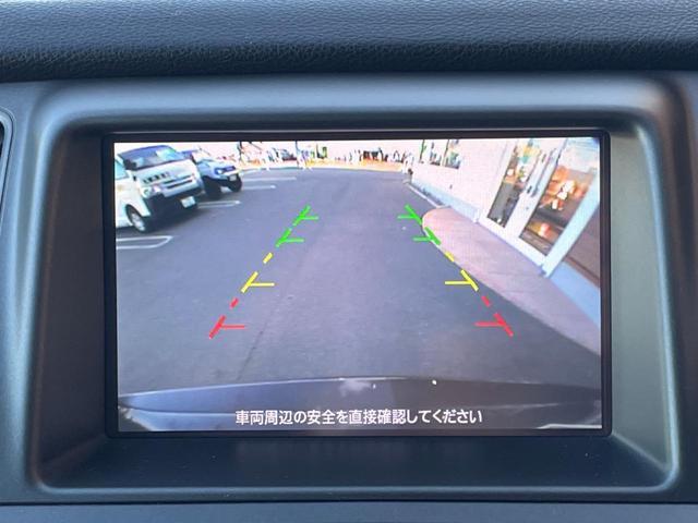 250XL FOUR 切替4WD メーカーナビ フロントフォグランプ フルセグTV サイドカメラ バックカメラ DVD再生 クルーズコントロール HIDヘッドライト ビルトインETC スマートキー フロアマット 電格ミラー(36枚目)