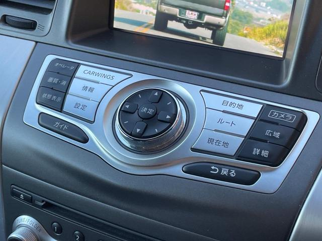 250XL FOUR 切替4WD メーカーナビ フロントフォグランプ フルセグTV サイドカメラ バックカメラ DVD再生 クルーズコントロール HIDヘッドライト ビルトインETC スマートキー フロアマット 電格ミラー(38枚目)