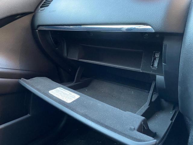 250XL FOUR 切替4WD メーカーナビ フロントフォグランプ フルセグTV サイドカメラ バックカメラ DVD再生 クルーズコントロール HIDヘッドライト ビルトインETC スマートキー フロアマット 電格ミラー(46枚目)