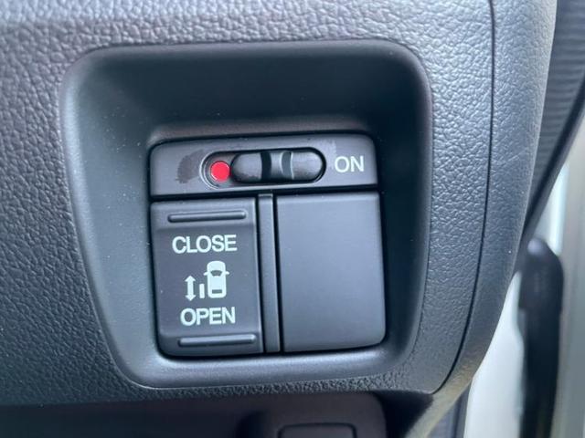 G・Lパッケージ 純正 HDDナビ/電動スライドドア/ヘッドランプ HID/ETC/EBD付ABS/横滑り防止装置/アイドリングストップ/TV/エアバッグ 運転席/エアバッグ 助手席/アルミホイール ワンオーナー(14枚目)