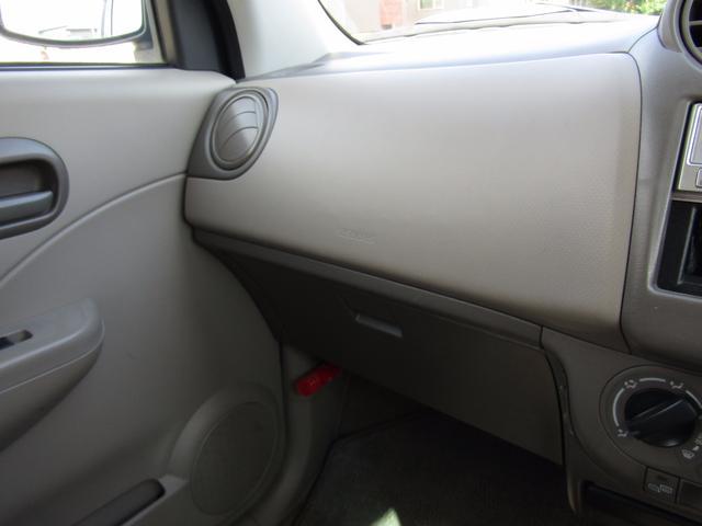 日産 ピノ S FOUR 4WD グー鑑定書付