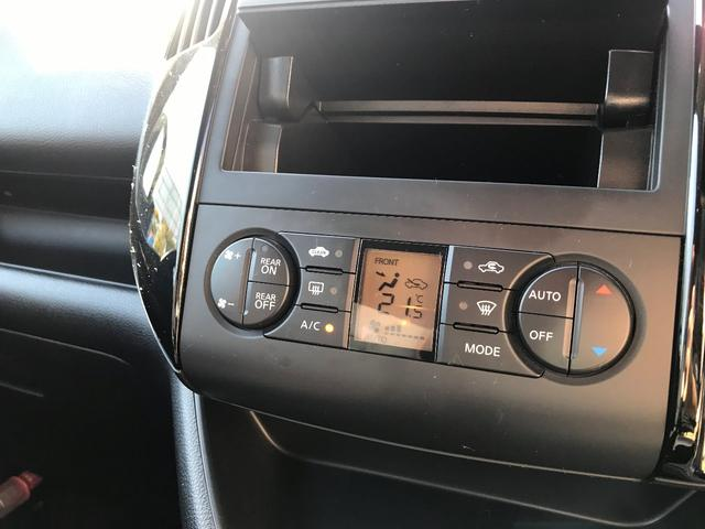 「日産」「セレナ」「ミニバン・ワンボックス」「北海道」の中古車43