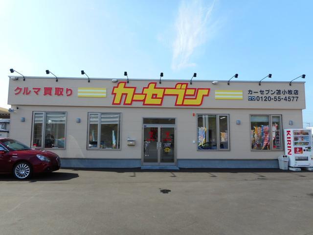「日産」「セレナ」「ミニバン・ワンボックス」「北海道」の中古車47