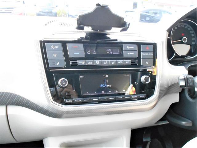 「フォルクスワーゲン」「up!」「コンパクトカー」「北海道」の中古車11