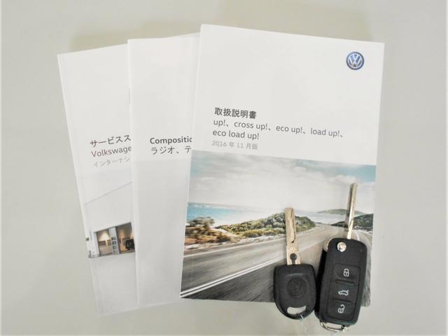 「フォルクスワーゲン」「up!」「コンパクトカー」「北海道」の中古車20