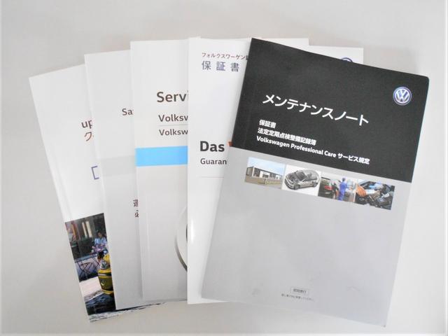 「フォルクスワーゲン」「up!」「コンパクトカー」「北海道」の中古車21