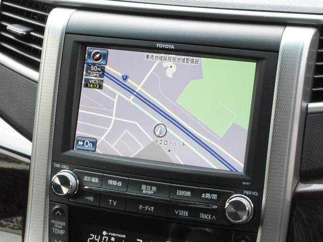 2.4Z 4WD 両側パワースライドドア 純正ナビTV 寒冷地仕様 モデリスタバンパー グリル 社外20インチアルミ(12枚目)