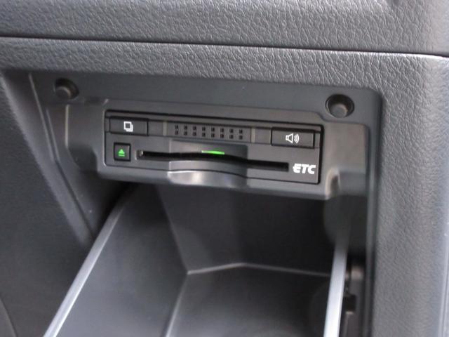 2.4Z 4WD 両側パワースライドドア 純正ナビTV 寒冷地仕様 モデリスタバンパー グリル 社外20インチアルミ(20枚目)