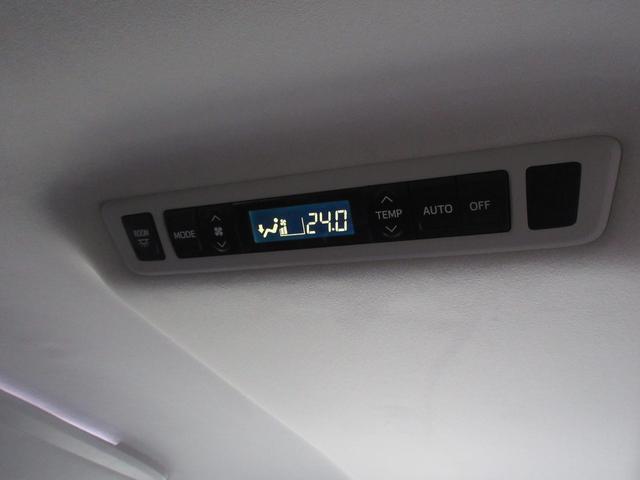 2.4Z 4WD 両側パワースライドドア 純正ナビTV 寒冷地仕様 モデリスタバンパー グリル 社外20インチアルミ(25枚目)