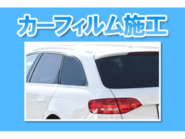 2.4Z 4WD 両側パワースライドドア 純正ナビTV 寒冷地仕様 モデリスタバンパー グリル 社外20インチアルミ(39枚目)
