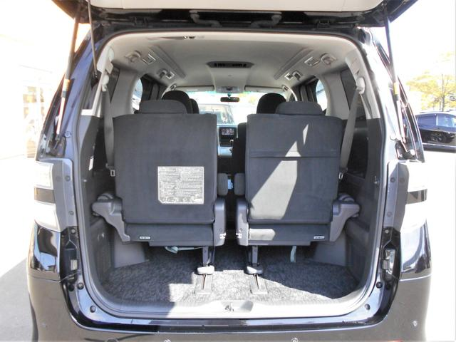 2.4Z プラチナセレクションII 4WD パワーバックドア 両側パワースライド 寒冷地(10枚目)