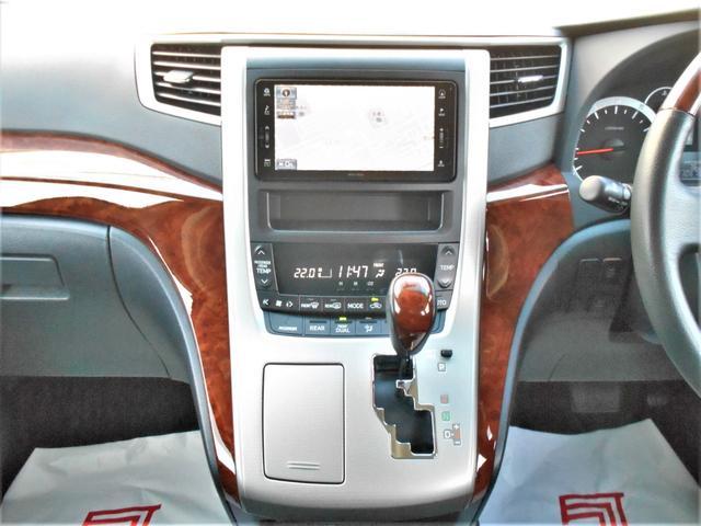 2.4Z プラチナセレクションII 4WD パワーバックドア 両側パワースライド 寒冷地(15枚目)