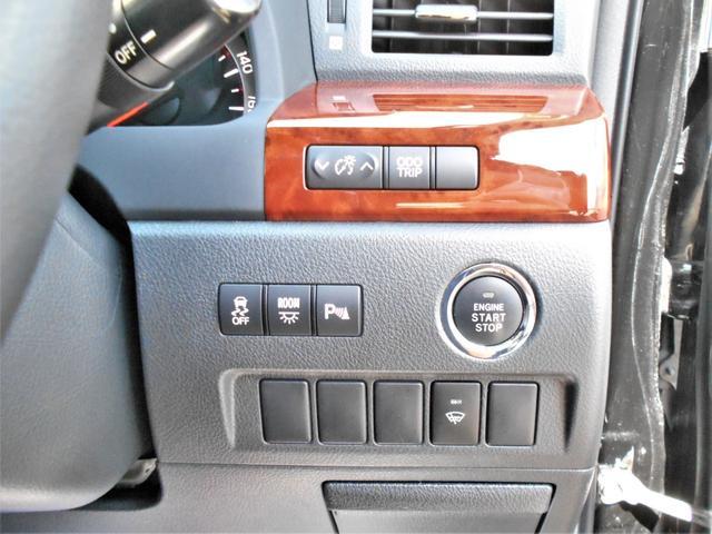 2.4Z プラチナセレクションII 4WD パワーバックドア 両側パワースライド 寒冷地(18枚目)