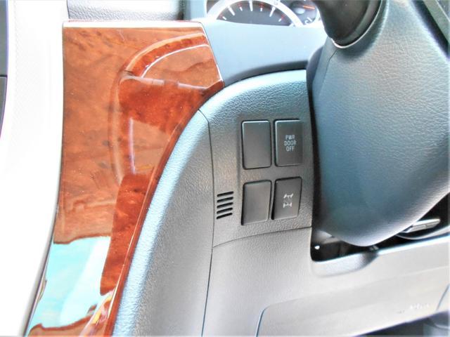 2.4Z プラチナセレクションII 4WD パワーバックドア 両側パワースライド 寒冷地(22枚目)