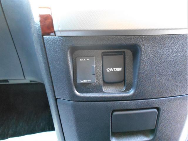 2.4Z プラチナセレクションII 4WD パワーバックドア 両側パワースライド 寒冷地(24枚目)