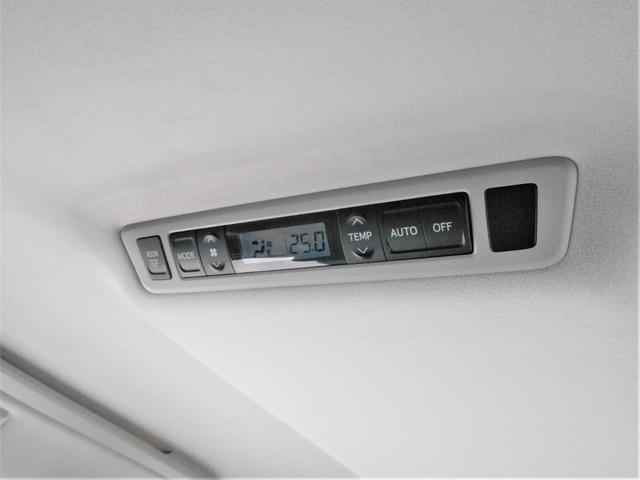 2.4Z プラチナセレクションII 4WD パワーバックドア 両側パワースライド 寒冷地(29枚目)
