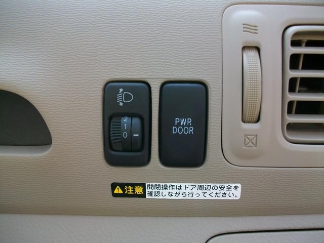 「トヨタ」「ラウム」「ミニバン・ワンボックス」「北海道」の中古車19
